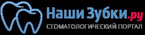 nashyzubki.ru